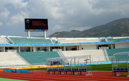 Football League: Στο Πανθεσσαλικό o αγώνας Νίκη Βόλου - Γιαννιτσά