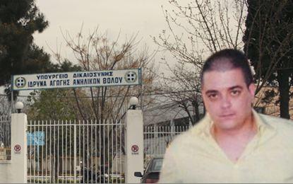 Aπόδραση του δράστη της δολοφονίας Λαζανά από τις φυλακές Βόλου!