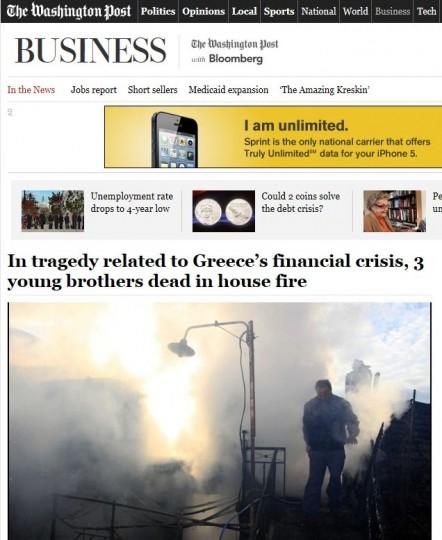 H Washington Post συνδέει την τραγωδία στην Καβάλα με την κρίση