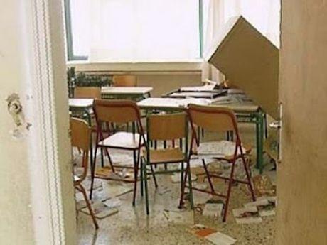 Σχολεία στόχος διαρρηκτών