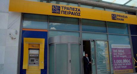 Εγκρίθηκε η εξαγορά της Γενικής Τράπεζας από την τράπεζα Πειραιώς