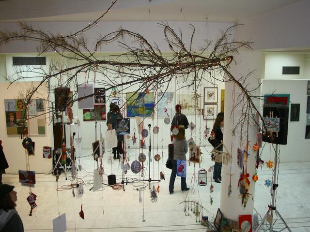 Εκθεση στο Κέντρο Τέχνης