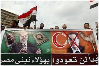 Αίγυπτος: Πρώτο δημοψήφισμα για το σχέδιο Συντάγματος
