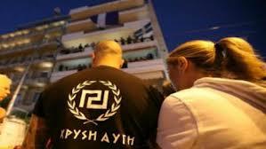 Καρδίτσα: Καταγγελία του Συλλόγου Εργαζομένων ΟΤΑ κατά της Χρυσής Αυγής