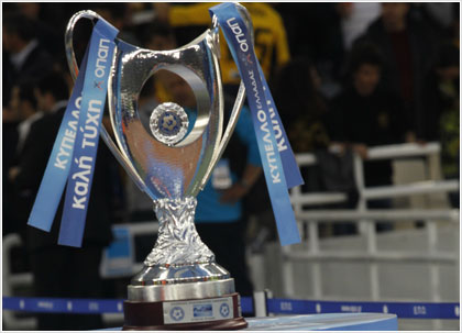 Κύπελλο Ελλάδας: Σίγουρος μόνο ο ΠΑΟΚ