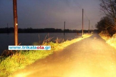 Υπερχείλισε ο Πηνειός στα Τρίκαλα -πλημμύρισαν αγροκτήματα