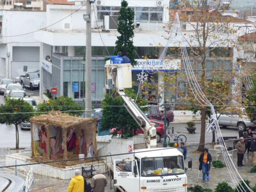 Αποκατάσταση ζημιών στο Δήμο Αλμυρού