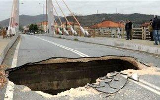Λάρισα: Έρευνα για κατάρρευση γέφυρας