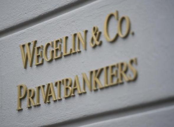 Απάτη ελβετικής τράπεζας στις ΗΠΑ