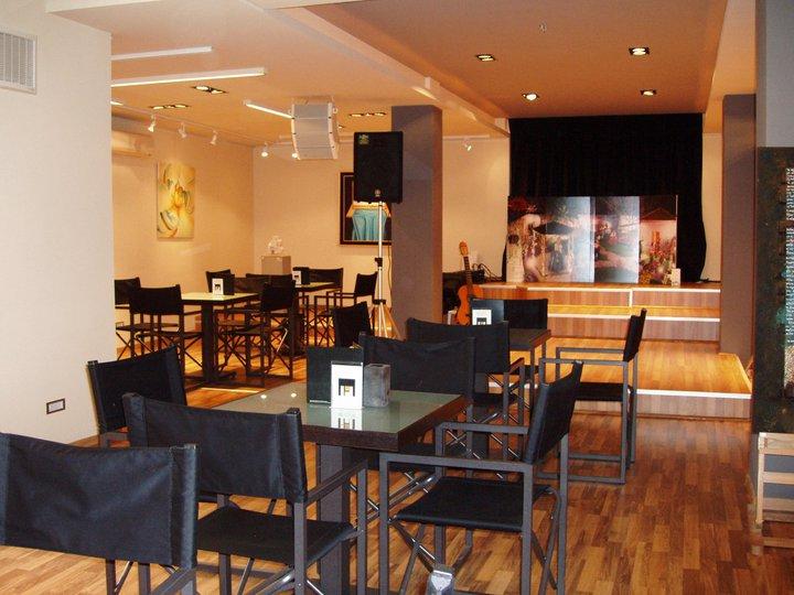 Φιλανθρωπικό Καφενείο στον Πολυχώρο Τέχνης