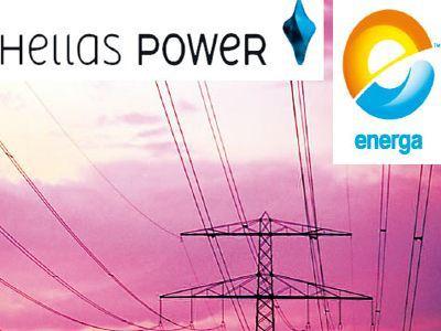 Μία ακόμη σύλληψη για το σκάνδαλο Energa-Hellas Power