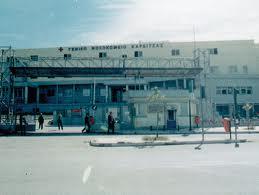 Καρδίτσα: Ανέλαβε καθήκοντα ο νέος διοικητής του Νοσοκομείου