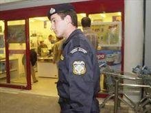 Ένοπλη ληστεία σε σούπερ μάρκετ στο Ίλιον