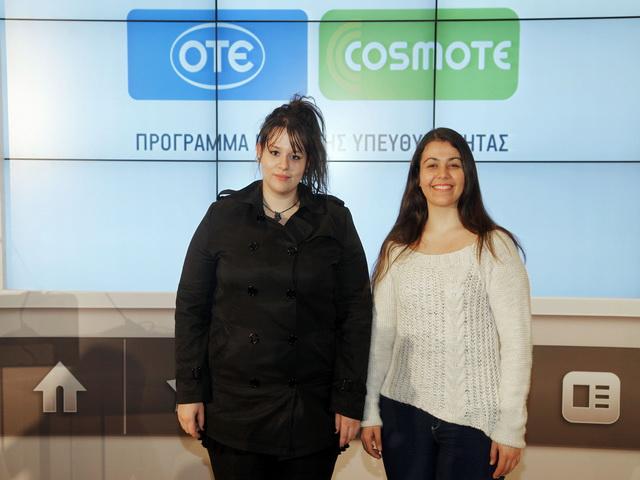 Υπότροφοι από το Ν. Μαγνησίας  στις φετινές Υποτροφίες ΟΤΕ - COSMOTE