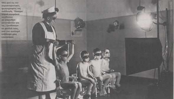 Έκαναν πειράματα με 42.000 παιδιά
