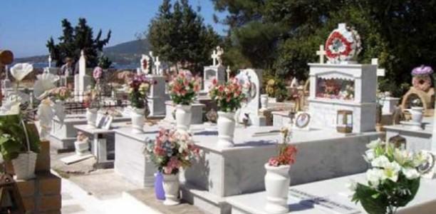 Βρέθηκε νεκρός 62χρονος στα Φάρσαλα