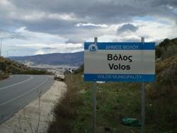Αλλάζουν οι πληροφοριακές πινακίδες σε όλο το Δήμο