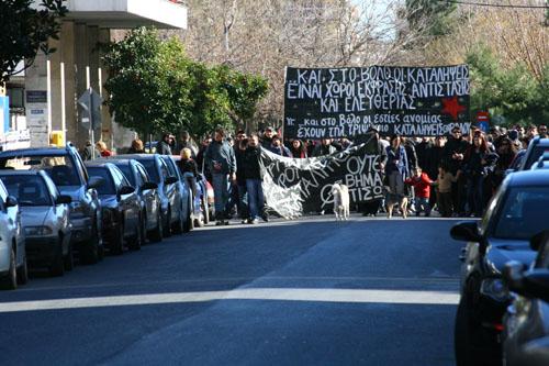 Πορεία αλληλεγγύης στην κατάληψη Ματσάγγου