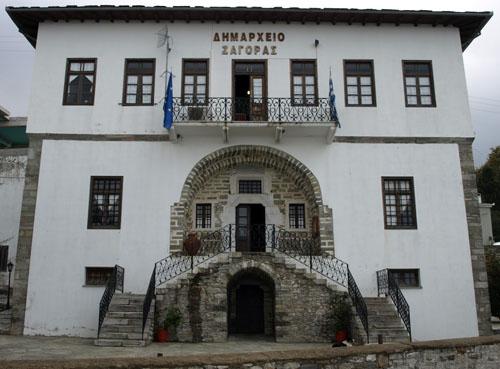 Ορίστηκαν οι Αντιδήμαρχοι στο Δήμο Ζαγοράς - Μουρεσίου