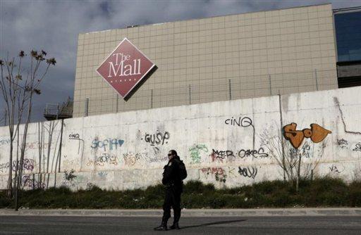 Τέσσερα άτομα «είδε» στις κάμερες του Mall η Αντιτρομοκρατική