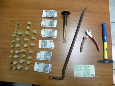 Καρδίτσα: Συνελήφθησαν δύο άτομα για κλοπή εκκλησίας