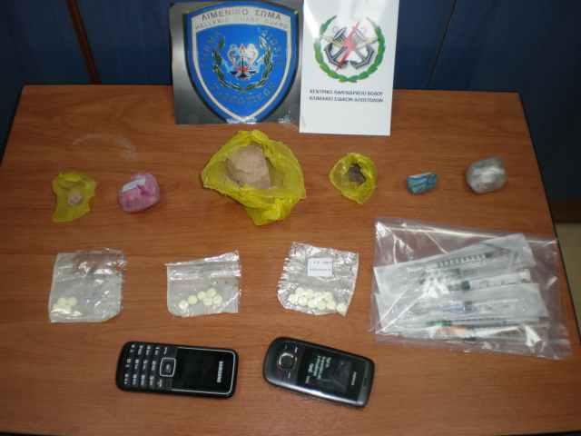 Συνέλαβαν οικογενεια με ηρωίνη
