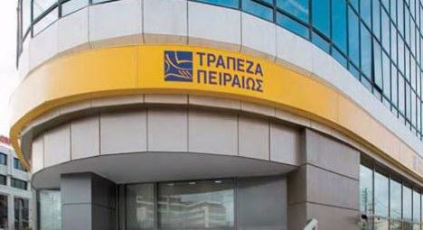 Βέβαιος ότι η Τράπεζα Πειραιώς θα καλύψει το 10% της ιδιωτικής συμμετοχής στην αύξηση κεφαλαίου, ο κ. Μ. Σάλλας