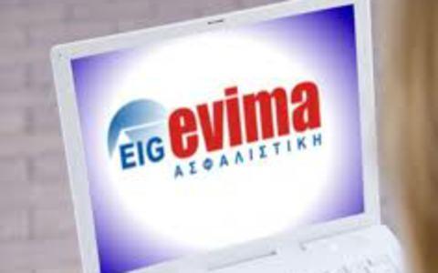 Ανακαλείται η άδεια λειτουργίας της ασφαλιστικής Evima