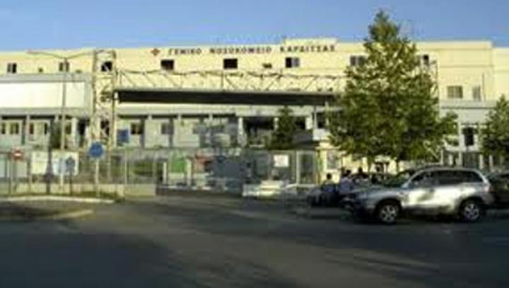 Καρδίτσα: Αναβαθμίζονται τα Κέντρα Υγείας του Γ.Ν.Νοσοκομείου