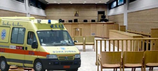 Λαρισαία δικηγόρος πέθανε στο δικαστήριο