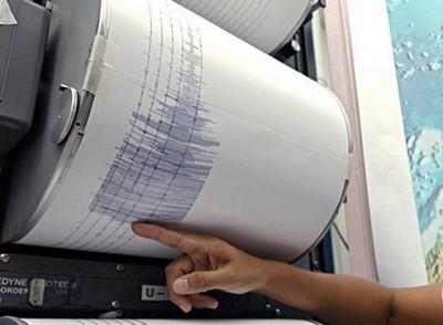 Σεισμός 4,6 βαθμών έγινε αισθητός στη Βόρειο Ελλάδα
