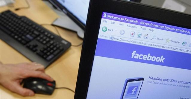 Θύμα επιθέσεων από χάκερ υποστηρίζει ότι έπεσε το Facebook