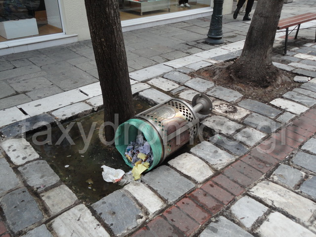 Εξω τα σκουπίδια