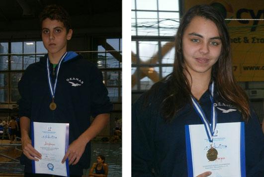 Κολυμβητικά  μετάλλια  του ΟΕΑ/ΝΑΒ