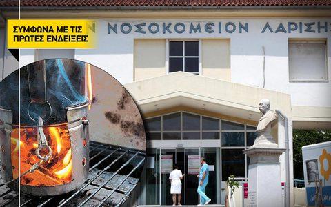 «Κοκτέιλ» μονοξειδίου και αλκοόλ σκότωσε τους δύο φοιτητές