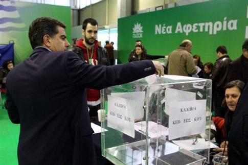 Τα μέλη της Κεντρικής Πολιτικής Επιτροπής εκλέγει το ΠΑΣΟΚ