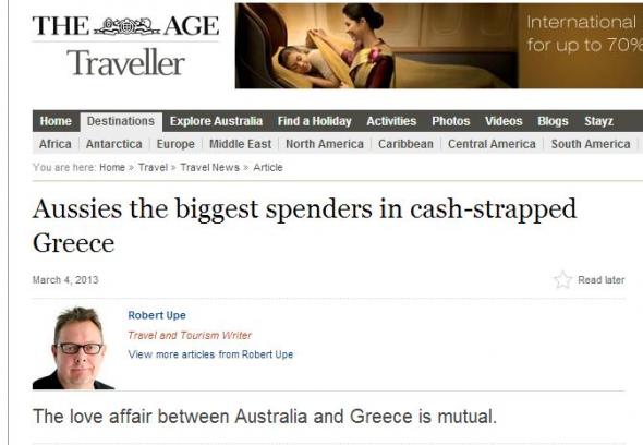 Οι Αυστραλοί τουρίστες αγαπούν την Ελλάδα