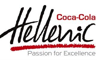 Coca - Cola Hellenic: «Πράσινο φως» από τη Βρετανία για την εισαγωγή στο Λονδίνο