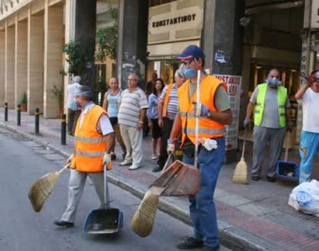 Στους ΟΤΑ Μαγνησίας 3.000 οι εργαζόμενοι