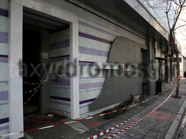 Κάηκε το κέντρο διασκέδασης «Λόφτ» δύο τραυματίες