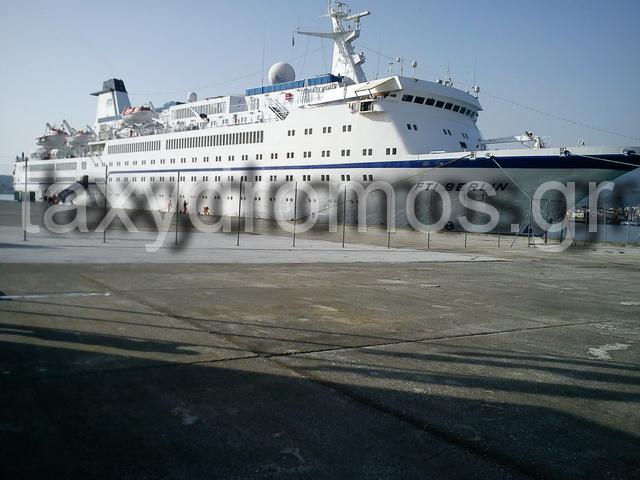 Το πρώτο κρουαζιερόπλοιο για το  2013 στο Βόλο
