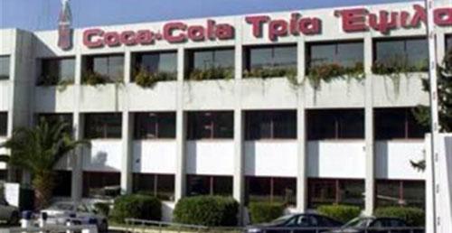 24ωρη απεργία στην Coca Cola σε Βόλο και Θεσσαλονίκη λόγω απολύσεων