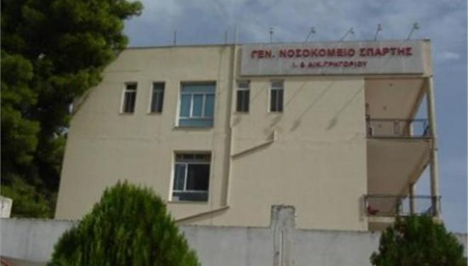 Ηλικιωμένος πυροβόλησε φυσιοθεραπευτή σε νοσοκομείο της Σπάρτης και μετά αυτοκτόνησε