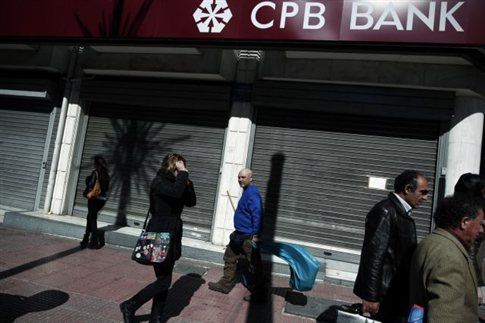 Όλα δείχνουν Πειραιώς για τα υποκαταστήματα της Λαϊκής και της Κύπρου