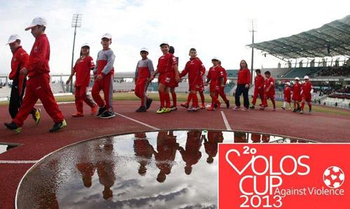 Διεθνές τουρνουά παιδικού ποδοσφαίρου