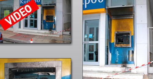 Σύλληψη τριών νεαρών στο Βόλο για εμπρησμό Α.Τ.Μ της Τράπεζας Κύπρου
