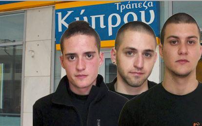 Στη δημοσιότητα οι φωτογραφίες των χρυσαυγιτών που πυρπόλησαν ΑΤΜ