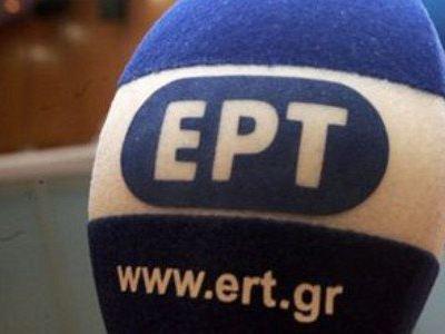 Νέα απεργία στην ΕΡΤ-Οι δημοσιογράφοι καταγγέλλουν λογοκρισία