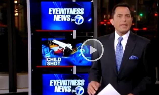 ΗΠΑ: 4χρονος πυροβόλησε και τραυμάτισε σοβαρά 6χρονο φίλο του