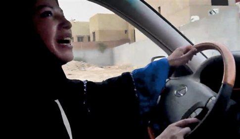 Γυναίκα έγινε δεκτή στα δικηγορικά μητρώα στη Σαουδική Αραβία